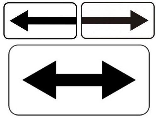 Направление действия. Эти таблички дополняют основной знак «Движение запрещено» иуказывают, вкакую сторону ехать нельзя. Если натабличке двойная стрелка, ехать можно только прямо— повороты запрещены.