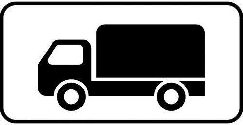 Вид транспорта. Табличка показывает, какому транспорту дальнейшее движение запрещено. Бывают ограничения для грузовиков, грузовых авто сприцепом иполуприцепом, машин сопасными грузами, сельхозтехники, легковых авто, мопедов имотоциклов, велосипедов иэлектрокаров.