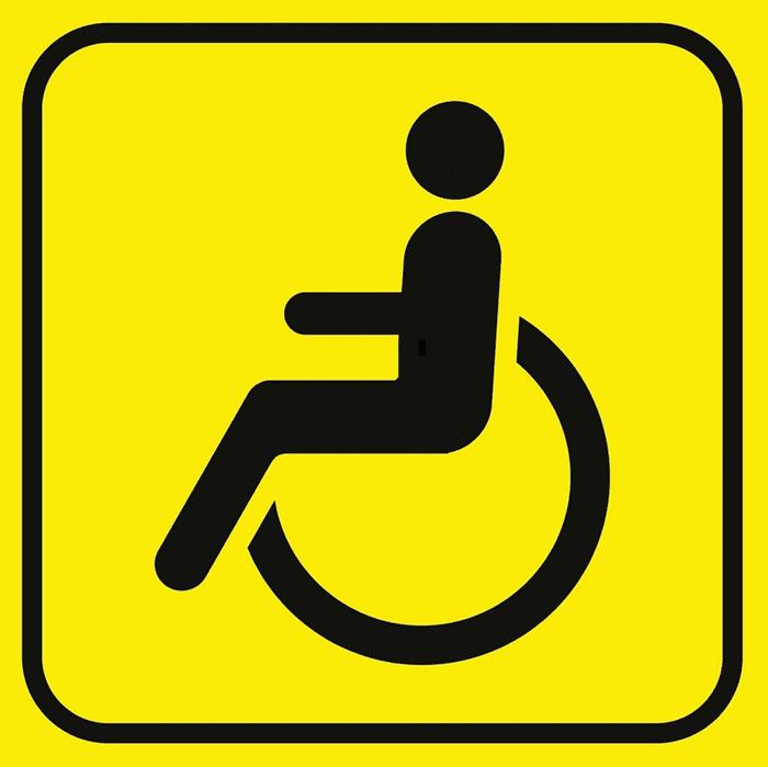 Парковаться наместе для инвалидов законно, если намашине такой знак, ауводителя или пассажира— справка, которая подтверждает инвалидность