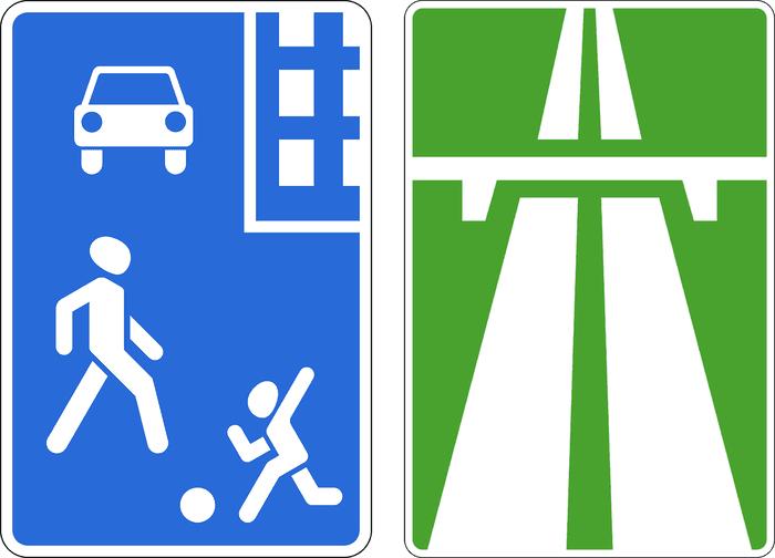 Знак жилой зоны устанавливает минимально возможное ограничение— 20км/ч, а«Автомагистраль»— максимальное, до110км/ч