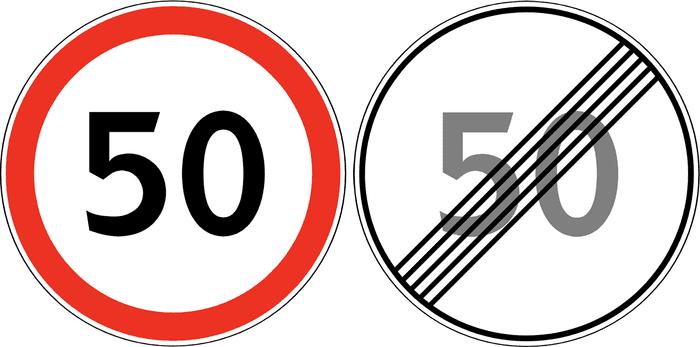 Знак скрасным кругом ограничивает скорость, аего перечеркнутый вариант отменяет ограничение
