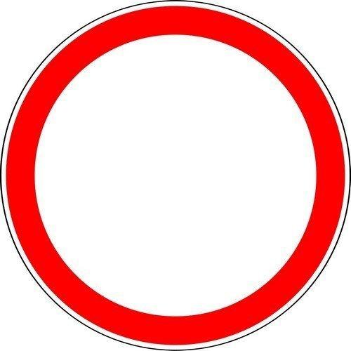 Движение запрещено. Нельзя ехать всем машинам. Исключения— вразделе ниже.