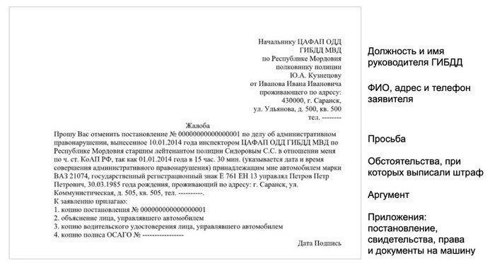 ВГИБДД такой документ, как правило, принимают быстро— большой очереди нет. Также его можно отправить попочте