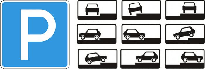 Парковка натротуаре запрещена, если под знаком парковки нет таблички, которая позволяет заехать набордюр