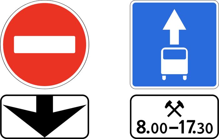 Оба сочетания знаков итабличек могут висеть над полосой для пассажирского транспорта. Левый запрещает общее движение, правый— уточняет, когда полоса закрыта для всех
